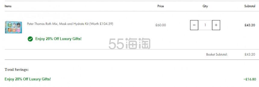 【1套免邮】7.2折!Peter Thomas Roth 彼得罗夫护肤套装 £43.2(约390元) - 海淘优惠海淘折扣|55海淘网