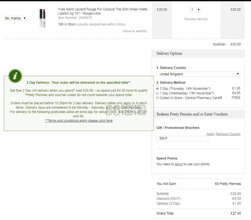 【55专享】YSL 圣罗兰秋冬新品小银条唇膏 £25.5(约230元) - 海淘优惠海淘折扣|55海淘网