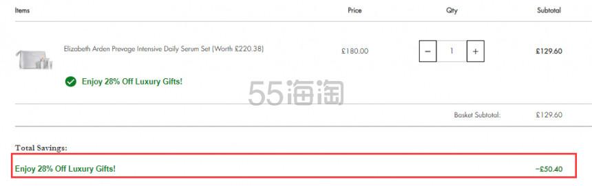 【双11】Elizabeth Arden 雅顿 橘灿护肤套装 价值£220 £129.6(约1,169元) - 海淘优惠海淘折扣|55海淘网