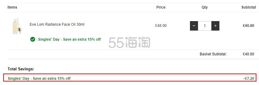 【双11】6.8折!EVE LOM 焕颜保湿面部精华油 30ml £40.8(约368元) - 海淘优惠海淘折扣 55海淘网