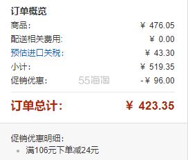 每满¥106减¥24!【中亚Prime会员】NYX 16色眼影盘 Warm Neutrals 香奈儿268平价替代 到手价85元 - 海淘优惠海淘折扣|55海淘网