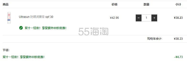 【可直邮】Ultrasun 优佳 防晒唇膏 ¥38.3 - 海淘优惠海淘折扣|55海淘网