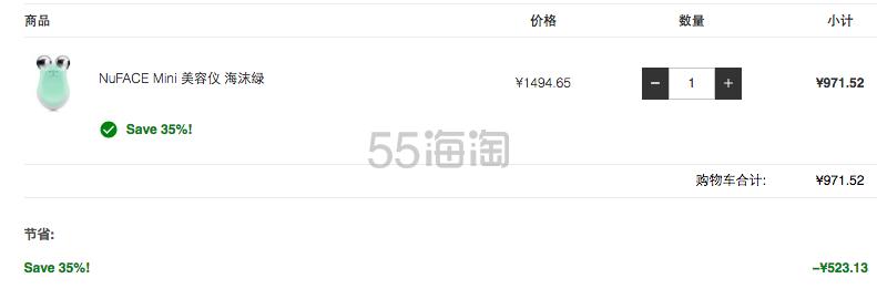6.5折!NuFace Mini 微电流脸部美容仪 ¥971.5 - 海淘优惠海淘折扣|55海淘网