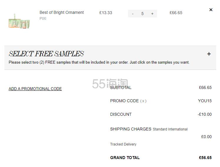 【闪促1天】8折+直邮享8.3折!PIXI 圣诞限量护肤套装 £13.33(约120元) - 海淘优惠海淘折扣|55海淘网