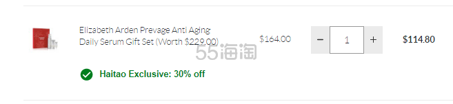 【55专享】Elizabeth Arden 雅顿橘灿精华套装 价值9 4.8(约798元) - 海淘优惠海淘折扣|55海淘网