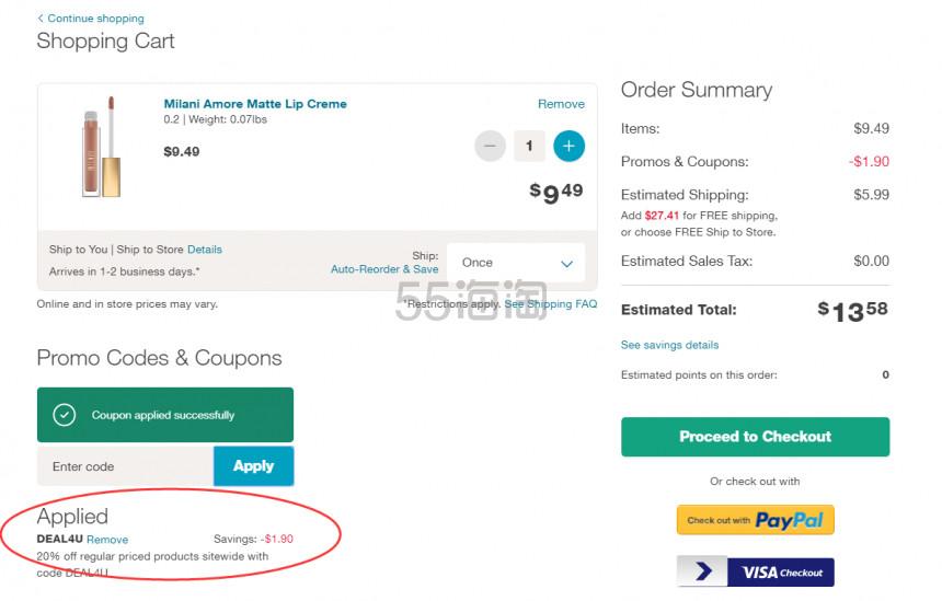 Walgreens:精选 Milani 开架彩妆产品 正价产品额外8折! - 海淘优惠海淘折扣|55海淘网