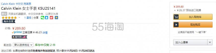 【中亞Prime會員】Calvin Klein 卡爾文·克雷恩 Round系列 銀黑色女士時裝腕表 K5U2S141 到手價316元 - 海淘優惠海淘折扣|55海淘網