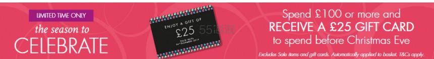 Space NK UK:CT 、香缇卡、hourglass等彩妆护肤 满£100送价值£25礼卡 - 海淘优惠海淘折扣|55海淘网
