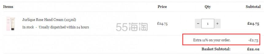 Jurlique 茱莉蔻 玫瑰护手霜 125ml £22.02(约198元) - 海淘优惠海淘折扣|55海淘网
