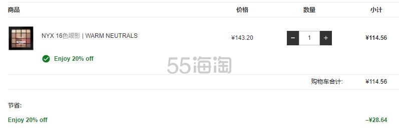 NYX 终极焕彩16色眼影盘 Warm Neutrals ¥114.6 - 海淘优惠海淘折扣|55海淘网