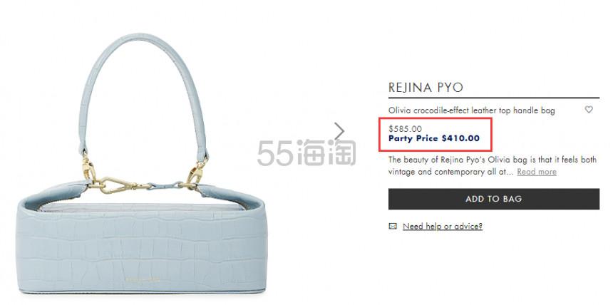7折!Rejina Pyo Olivia 时尚便当包手提包 0(约2,850元) - 海淘优惠海淘折扣|55海淘网