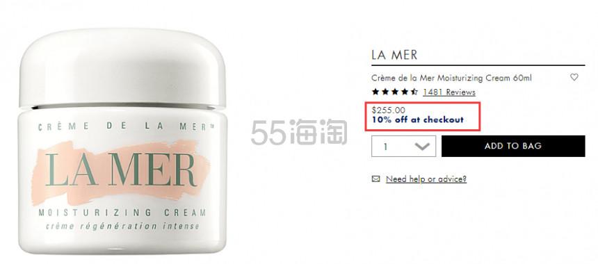 La Mer 海蓝之谜 神奇面霜 60ml 9.5(约1,595元) - 海淘优惠海淘折扣|55海淘网