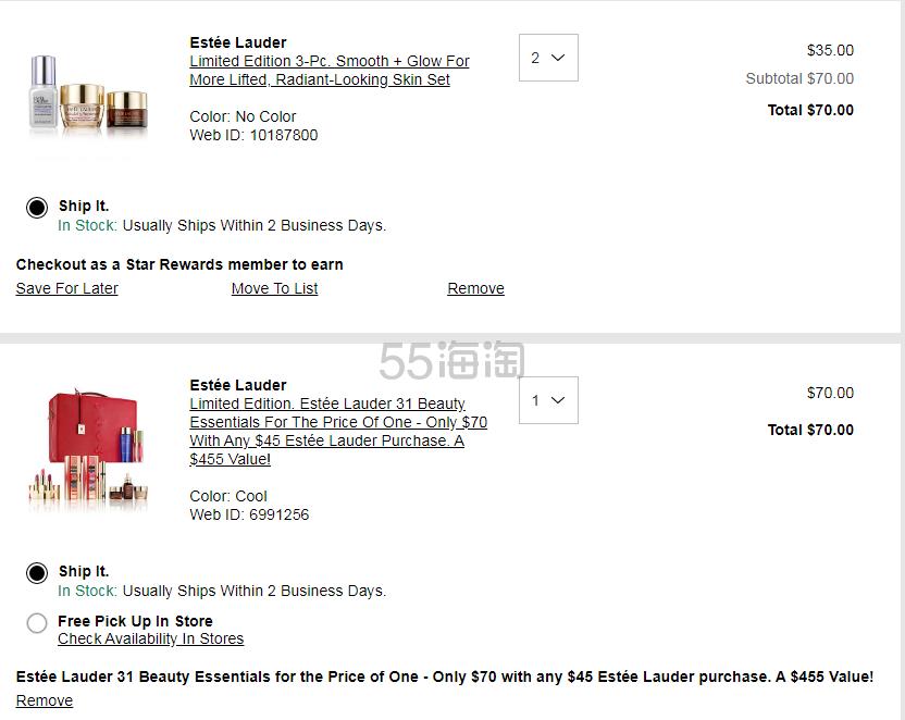 换购圣诞礼包!Estée Lauder 雅诗兰黛 线雕精华套组 价值 (约243元) - 海淘优惠海淘折扣|55海淘网