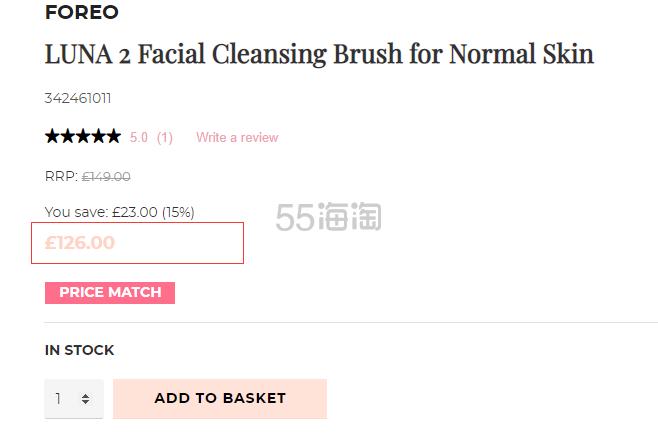 FOREO LUNA 露娜2代洗脸仪 £126(约1,136元) - 海淘优惠海淘折扣|55海淘网