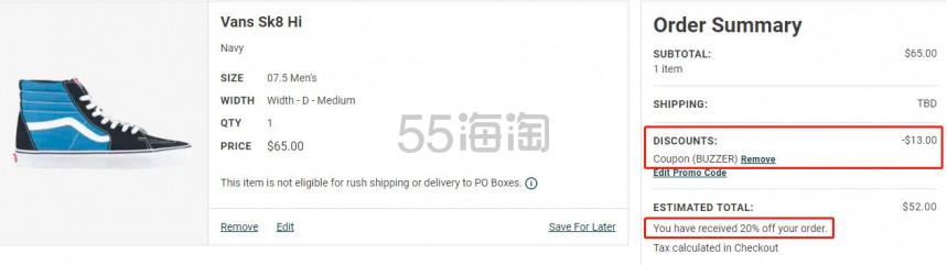 Eastbay:精选 adidas、Nike 等男女运动鞋 无门槛额外8折 - 海淘优惠海淘折扣|55海淘网
