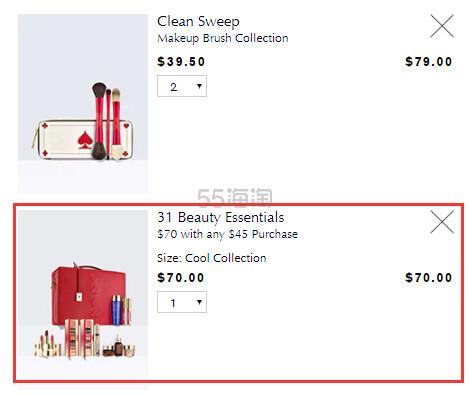 可换购圣诞礼包!Estee Lauder 雅诗兰黛 经典红色唇妆3件套 (约236元) - 海淘优惠海淘折扣 55海淘网