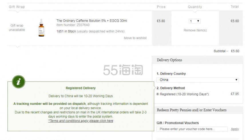 【可直邮中国】The Ordinary 5%咖啡因 + EGCG眼部精华 30m £5.8(约52元) - 海淘优惠海淘折扣|55海淘网