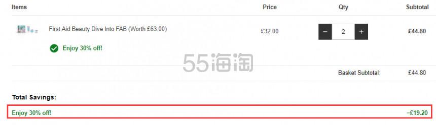 满2件享7折!First Aid Beauty FAB 修护三件套 价值£63 £22.4(约202元) - 海淘优惠海淘折扣|55海淘网