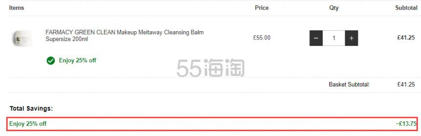 Farmacy 绿色洁净卸妆膏 加量装 200ml £41.25(约373元) - 海淘优惠海淘折扣 55海淘网