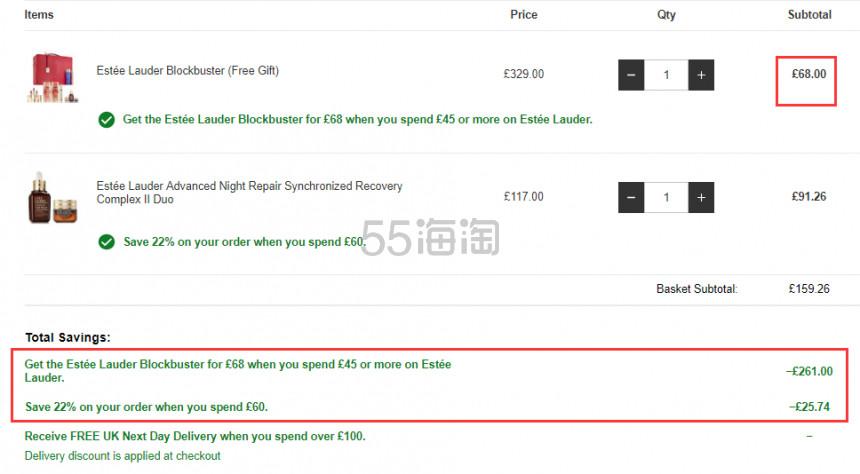 Lookfantastic:Estee Lauder 雅诗兰黛 满£60享7.8折,满£45可£68换购圣诞礼包 - 海淘优惠海淘折扣|55海淘网
