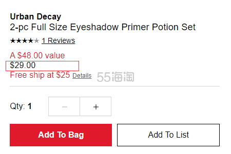 Urban Decay  眼部打底膏 2支装 (约202元) - 海淘优惠海淘折扣|55海淘网