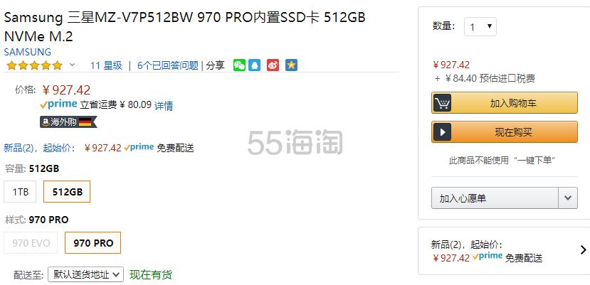 【中亚Prime会员】Samsung 三星 970 PRO 512GB M.2 NVMe 固态硬盘 到手价1012元 - 海淘优惠海淘折扣|55海淘网