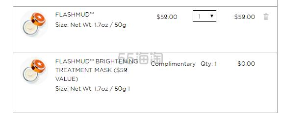 送正装橙罐面膜!Glam Glow 格莱魅 蓝罐补水面膜 50ml (约410元) - 海淘优惠海淘折扣|55海淘网