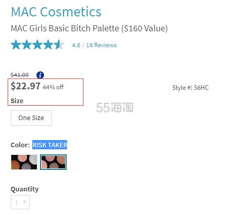 MAC 魅可 GIRLS 个性眼彩盘 .97(约160元) - 海淘优惠海淘折扣 55海淘网