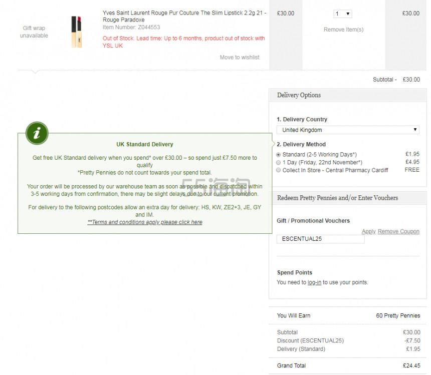 9/21/23号都有!YSL 新晋网红小金条唇膏 £22.5(约204元) - 海淘优惠海淘折扣 55海淘网