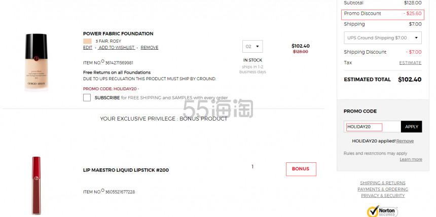 Giorgio Armani 阿玛尼权力粉底 .2(约357元) - 海淘优惠海淘折扣|55海淘网