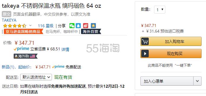 【中亚Prime会员】Takeya 绝缘不锈钢保温水瓶 黑色 1.92L 到手价379元 - 海淘优惠海淘折扣 55海淘网