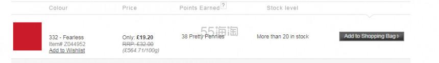 Givenchy 纪梵希 限量渐变红管 332号 £19.2(约173元) - 海淘优惠海淘折扣|55海淘网