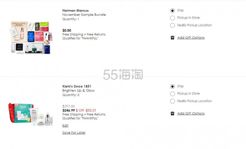 Neiman Marcus:Kiehl