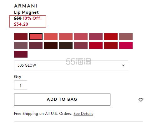 Giorgio Armani  阿玛尼 小胖丁唇釉 400,503,506有货