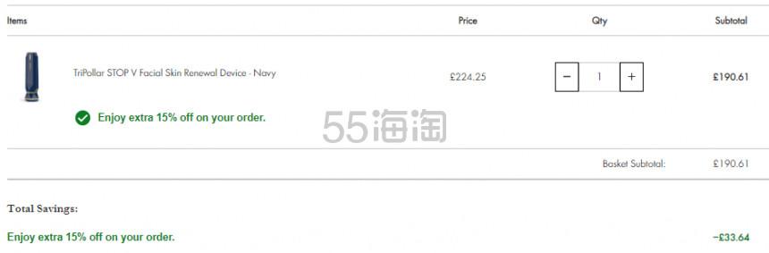 【可邮寄香港】6.4折!Tripollar STOP V 高端射频美容仪 蓝金色款 £190.61(约1,725元) - 海淘优惠海淘折扣|55海淘网