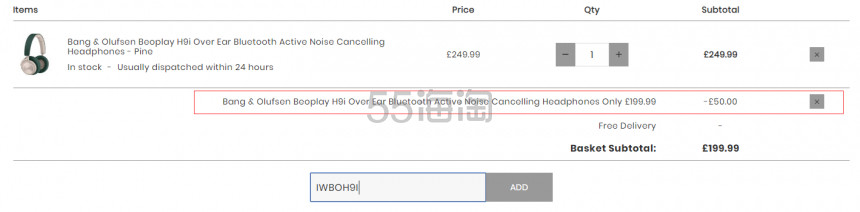 Bang & Olufsen H9i 无线降噪头戴式耳机(绿色) £199.99(约1,815元) - 海淘优惠海淘折扣|55海淘网