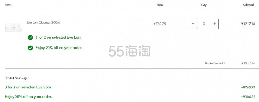 买3付2+8折!Eve Lom 卸妆膏 附两条洁面巾 200ml ¥405.8 - 海淘优惠海淘折扣|55海淘网