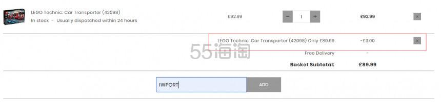免邮!LEGO 乐高 Technic 机械组汽车运输车(42098) £89.99(约816元) - 海淘优惠海淘折扣|55海淘网