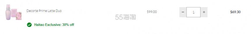 【55专享】Decorté 黛珂 牛油果乳液+同款面膜套组 .3(约482元) - 海淘优惠海淘折扣|55海淘网