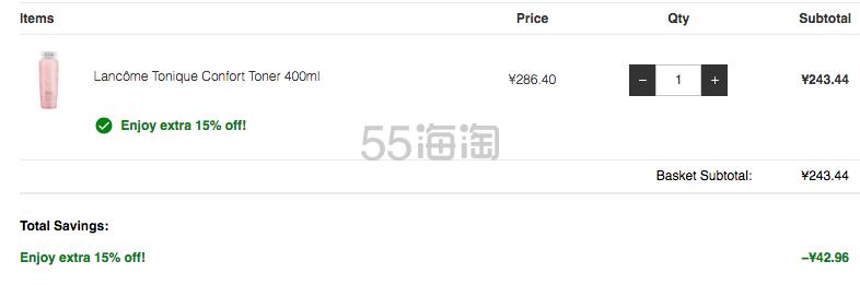 【限时解禁直邮】随时禁运!粉水 清莹柔肤水 400ml ¥243.5 - 海淘优惠海淘折扣 55海淘网