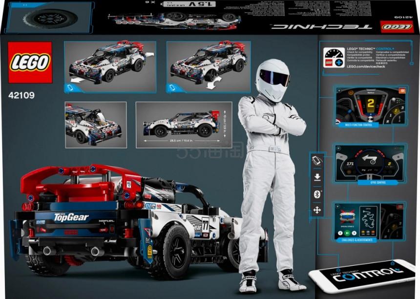 预售!LEGO 乐高 科技系列 Top Gear 遥控拉力赛车 £114.99(约1,045元) - 海淘优惠海淘折扣|55海淘网