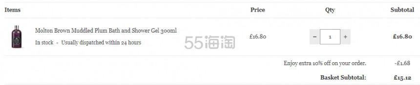 【2019网一】6.3折!Molton Brown 摩顿布朗 限量朗姆酒李子沐浴露 300ml £15.12(约137元) - 海淘优惠海淘折扣|55海淘网