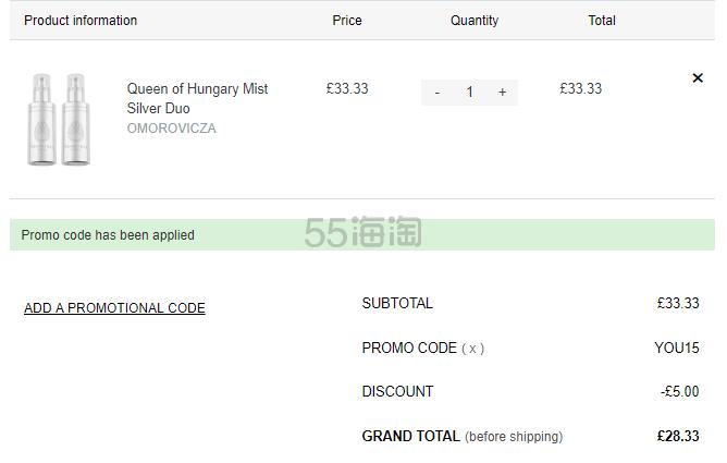 Omorovicza 匈牙利皇后水 皇后水喷雾 2*50ml £28.33(约257元) - 海淘优惠海淘折扣|55海淘网