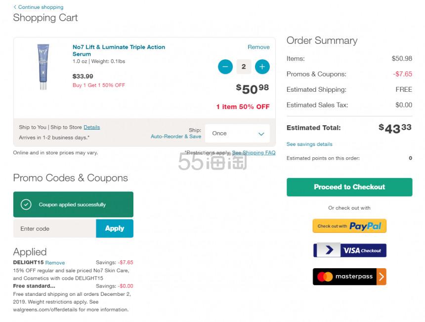 Walgreens:精选 No7 英国开架美妆护肤产品 第2件半价+额外8.5折! - 海淘优惠海淘折扣|55海淘网