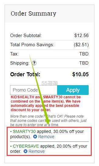 【5.6折】SmartyPants 儿童益生菌软糖 草莓味 60粒 .05(约70元) - 海淘优惠海淘折扣|55海淘网