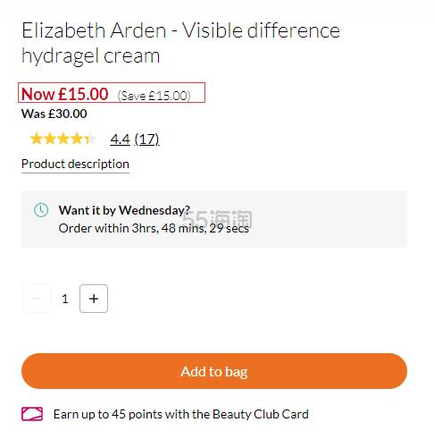 5折!Elizabeth Arden 伊丽莎白雅顿 复合水凝霜 75ml