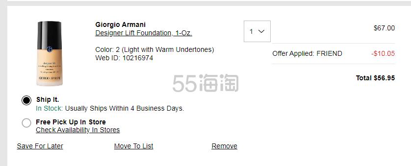 Giorgio Armani 蓝标新版 大师粉底液 .95(约397元) - 海淘优惠海淘折扣|55海淘网