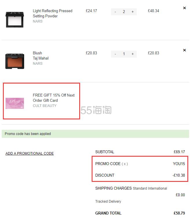 【补货】满£60送8.5折优惠卡!NARS 裸光蜜粉饼 新版加量10g £20.54(约190元) - 海淘优惠海淘折扣 55海淘网