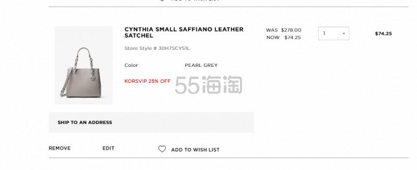 【额外7.5折+限时高返12%】Michael Kors Cynthia 链条戴妃包 .25(约519元) - 海淘优惠海淘折扣|55海淘网