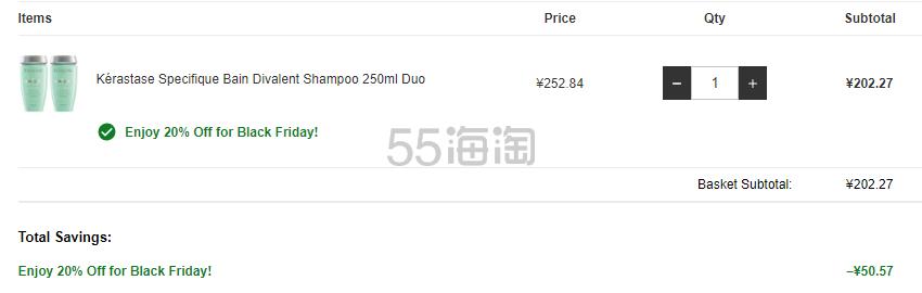 卡诗 无硅油双重功能头皮洗发水 250ml×2 ¥202.3 - 海淘优惠海淘折扣 55海淘网